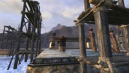 Age of Conan: SSX Temple Side View